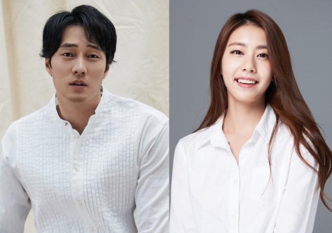 So Ji Sub và bà xã Jo Eun Jung.