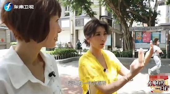 Giả Tịnh Văn trong show truyền hình của Lỗ Dự.