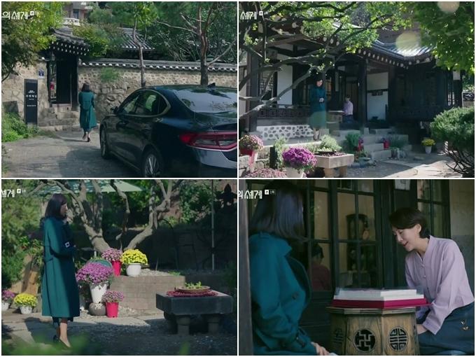 Bộ phim Thế giới hôn nhân đang làm mưa làm gió khắp châu Á, kể về cuộc chiến hôn nhân của các gia đình nhà giàu ở Go San, gần Busan nhưng nhiều cảnh được quay tại Seoul, trong đó có tiệm tràSuyeon Sanbang Tea House - một trong những tiệm trà theo phong cách truyền thống nổi tiếng nhất thủ đô xứ kim chi. Ngay từ tập 1, Sun Woo (Kim Hee Ae thủ vai) đến quán trà này để chọn chiếc bánh sinh nhật cho chồng Tae Oh (Park Hae Joon).