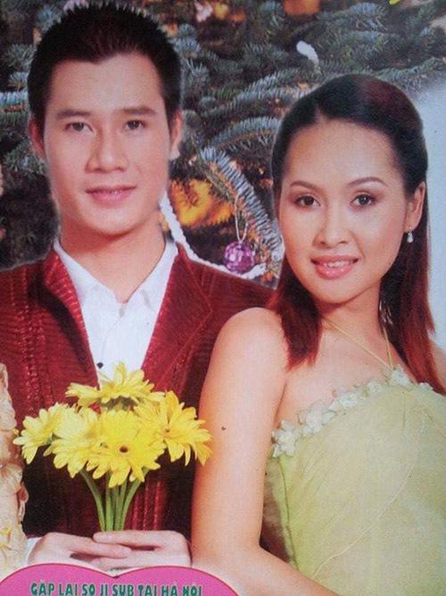 Minh Thư và Quang Dũng từng đóng chung phim Lọ Lem hè phố năm 2004.