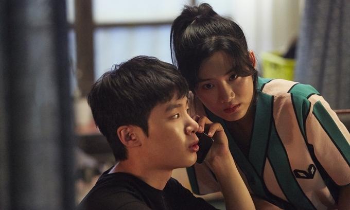 Ji Soo và Gyu Ri.