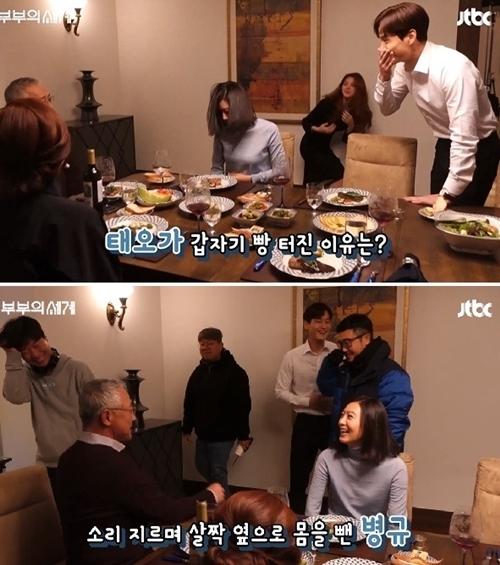 Tới lúc vào cảnh, Park Hae Joon, Kim Hee Ae và các nhân viên đoàn phim cười nói rổn rảng vì sai sót trong diễn xuất.