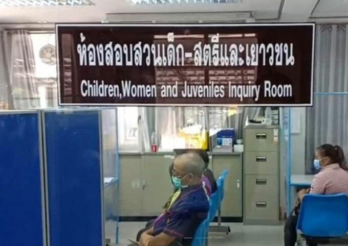 Phòng điều tra, bảo vệ trẻ em, phụ nữ và trẻ vị thành niên ở Thái Lan. Ảnh: Asia News Network.h