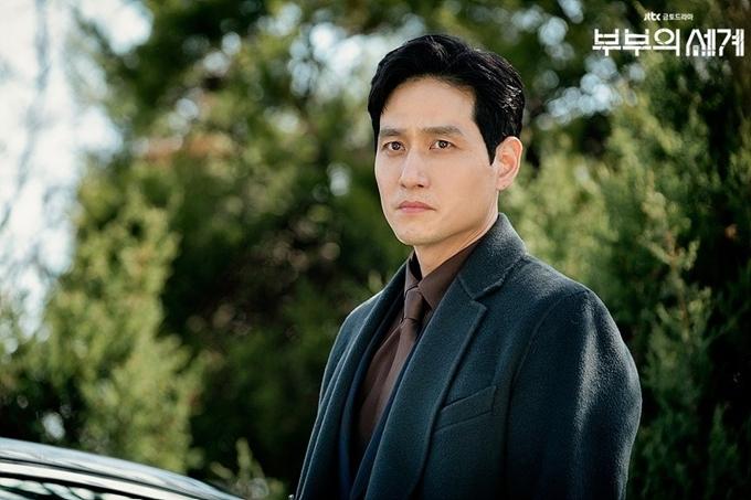 Park Hae Joon vai Tae Oh.
