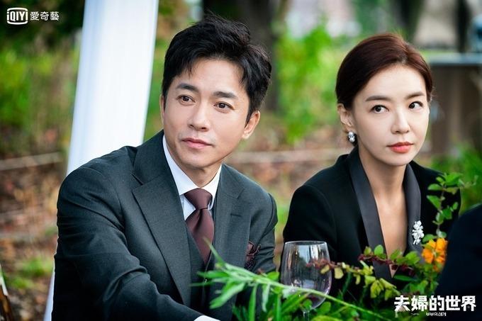 Kim Min Young và Park Sun Young.