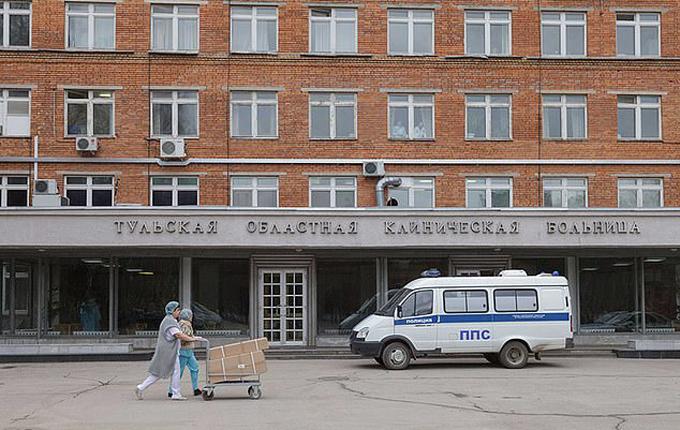 Bệnh viện Tula nơi nữ y tá hiện làm việc. Ảnh: Tulskie Novosti.