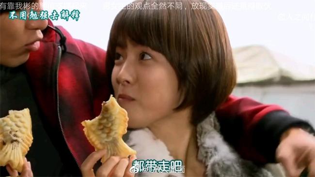 ... nếu đó không phải là xúc tác tình yêu trong phim Thế giới họ đang sống mà Hyun Bin - Song Hye Kyo đóng chính.