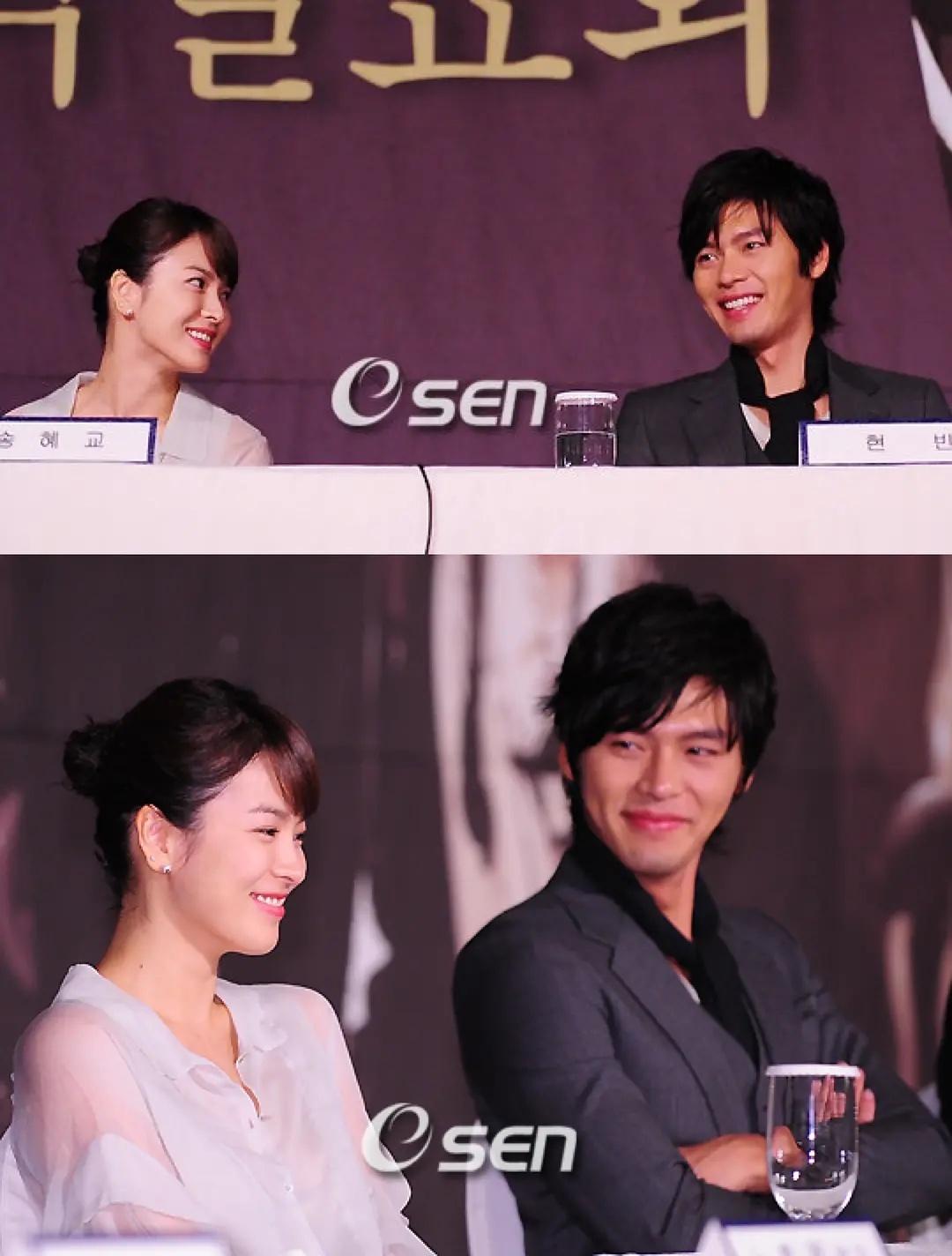 Cách Hyun Bin nhìn Song Hye Kyo cũng khiến nhiều người tò mò về tình cảm thực anh dành cho người con gái ấy.