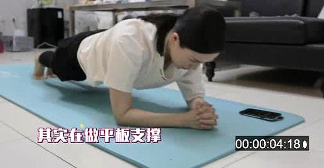 Song song với việc chăm sóc hai đứa con, Tử Di đã trở lại với công việc của showbiz từ hồi tháng 4. Nữ diễn viên cũng rất tích cực tập luyện để lấy lại vóc dáng thời con gái. Trên trang cá nhân, cô chia sẻ nhiều hình ảnh khi đang tập luyện.