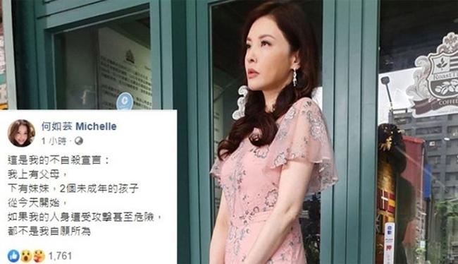 Hà Như Vân viết trên mạng xã hội.
