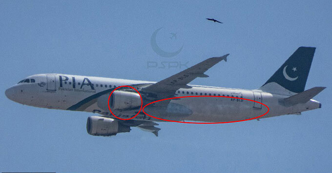 Hình ảnh cuối cùng cho thấy khói bốc ra từ động cơ trước khi máy bay rơi ở Pakistan hôm 22/5. Ảnh: PSPK.