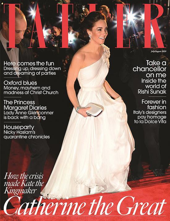 Trang bìa tạp chí Tatler có đăng bài về Kate số ra tháng 7-8/2020.
