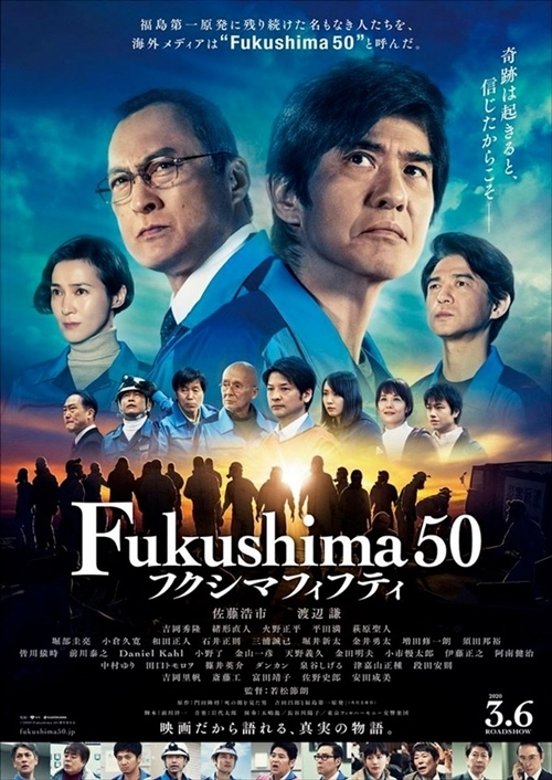 Fukushima 50: Thảm họa képtái hiện trận động đất 9 độ richter xảy ra tại Fukushima kéo theo cơn sóng thần có độ cao khủng khiếp phá hủy nhà máy điện hạt nhân. Phim trình chiếu từ 12/6/2020.
