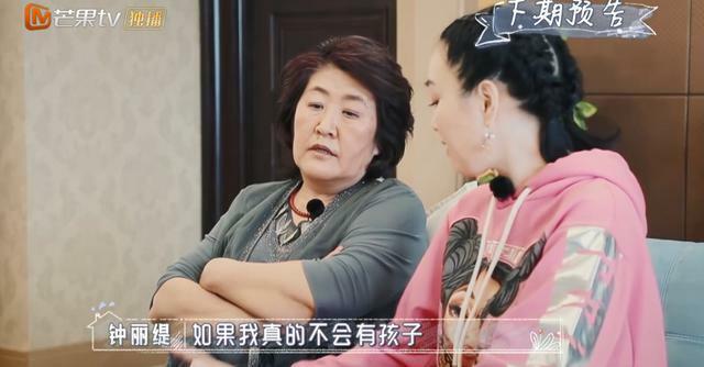 Chung Lệ Đề và mẹ chồng trao đổi về chuyện sinh con đẻ cái.