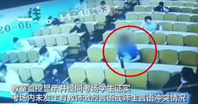 Hình ảnh nam sinh họ Shi gian lận trong phòng thi ở trườngNorth University of China, Trung Quốc hôm 6/6. Ảnh: Shanghaiist.