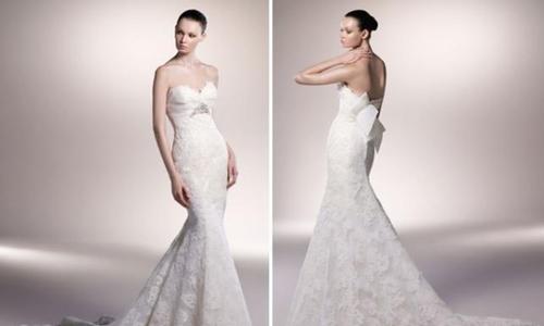 Moon Bridal - Váy cưới Vera Wang  và váy cưới ngoại tại Hà Nội