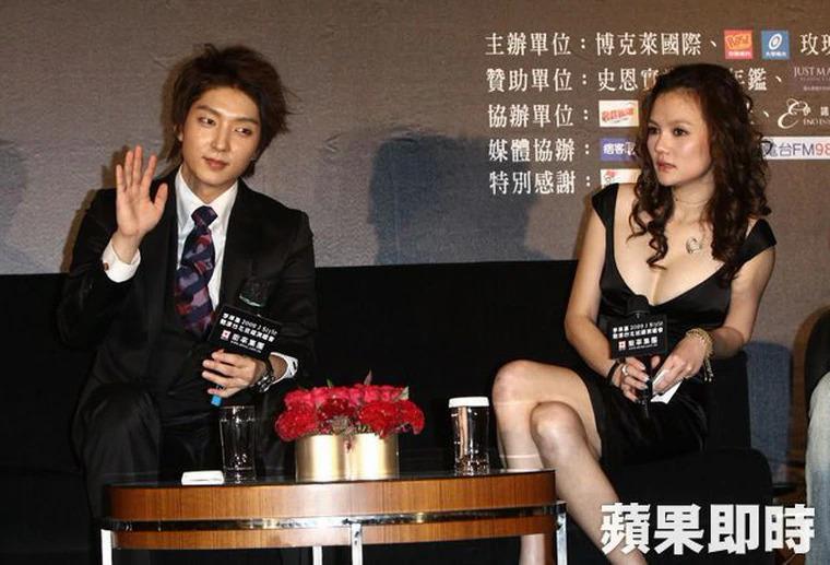Hồ Gia Gia dẫn chương trình có Lee Jun Ki là khách mời.