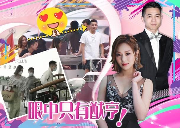 Hà Du Hanh đi chơi với Hoa hậu Hong Kong Phùng Doanh Doanh trước ngày bố chết.