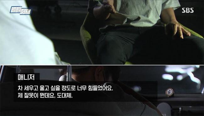 Người quản lý của tài tử Lee Soon Jae gặp gỡ báo chí, chia sẻ về việc mình bị đối xử không công bằng khi làm việc với nhà họ Lee.