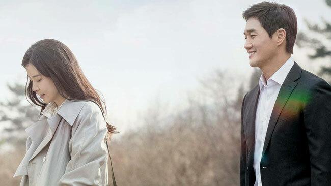 Lee Bo Young và Yoo Ji Tae