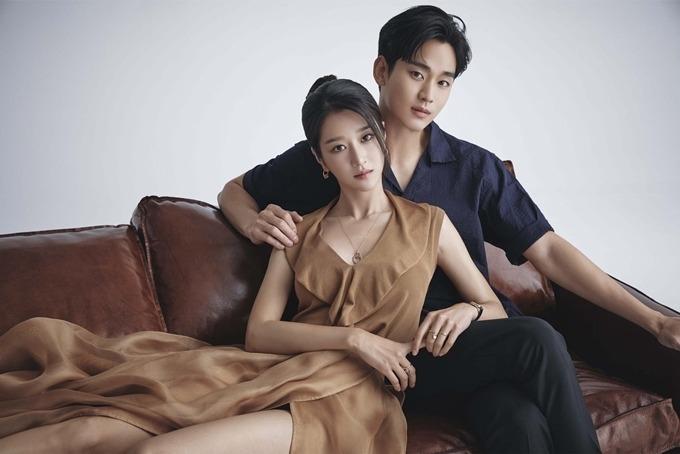 Kim Soo Hyun và người yêu tin đồn Seo Ye Ji.