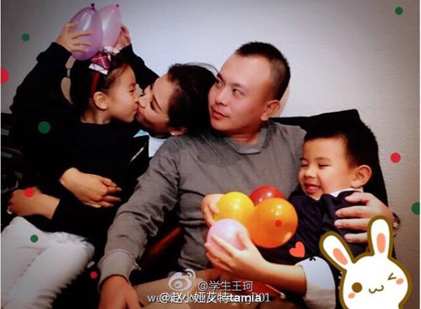 Lưu Đào và chồng, con.