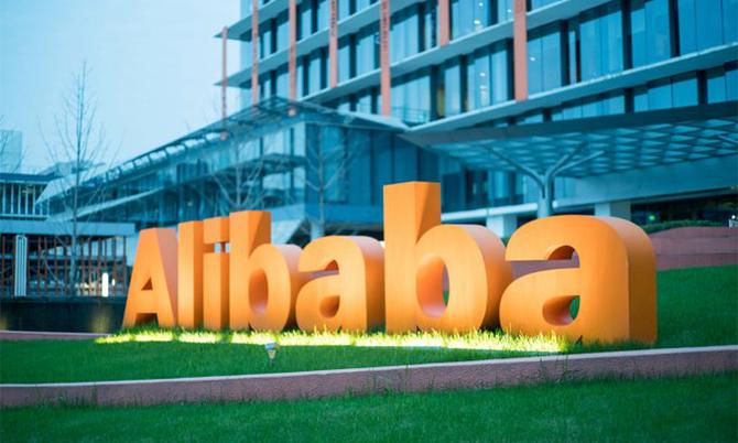 Hãng thương mại điện tử lớn nhất Trung Quốc sa thải giám đốc Taobao Live do vi phạm chính sách công ty. Ảnh: Caixing.