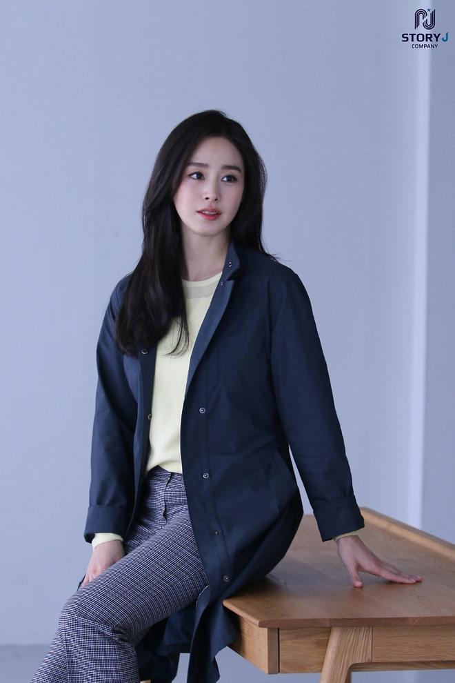 Kim Tae Hee thích các hoạt động ngoài trời như chạy bộ, leo núi.