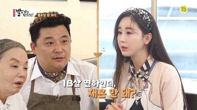 Ham So Won bày tỏ nỗi lo trong chương trình truyền hình.