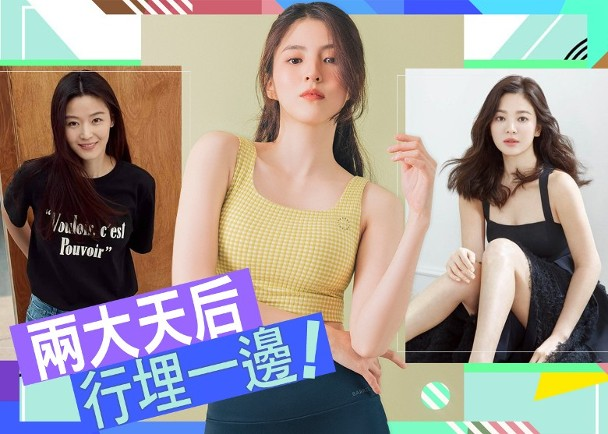 Han So Hee hút nhiều quảng cáo giá trị nửa đầu 2020.