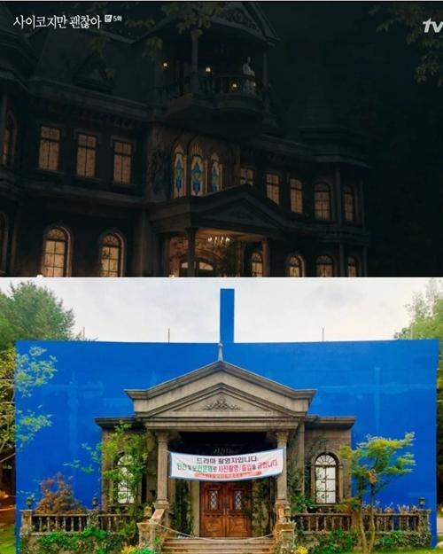 Mặt tiền căn nhà trong Điên thì có sao được dựng trong phim trường, phần trên của nhà và hậu cảnh núi được ghép vào phông xanh.