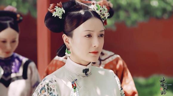 Tần Lam trong Diên Hy Công Lược.