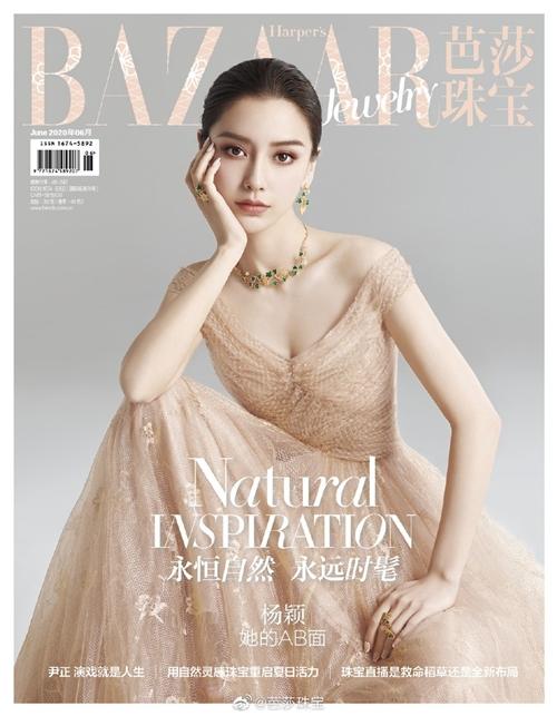 Angelababy trên bìa tạp chí Bazaar Jewelry.