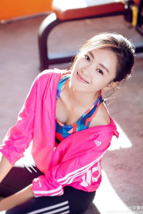 Bước đến gần tuổi 40, Đồng Dao ngày càng nhuận sắc và gặt hái thành công trong nghề. Với cuộc sống đời tư, cô rất kín tiếng.