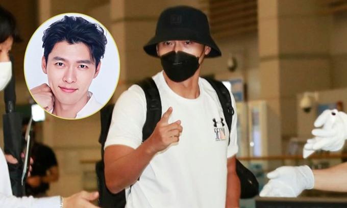 Hyun Bin đi Jordan chưa về nước.