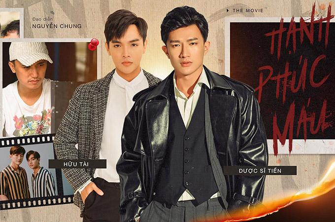 Dược sĩ Tiến và Phạm Huỳnh Hữu Tài tiếp tục đồng hành thực hiện phim tâm lý - kinh dị Hạnh phúc máu.