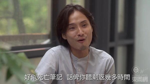Tài tử Trần Tích Vinh nói về bệnh tật của mình trong video chia sẻ trên mạng.