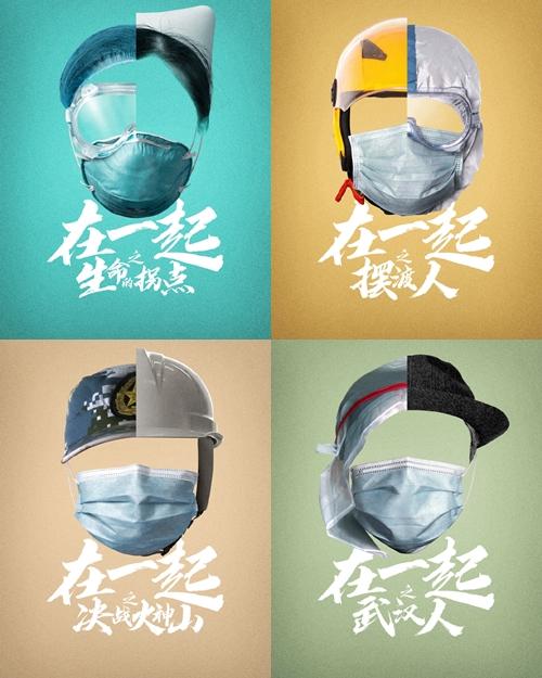 Một số poster của dự án phim Cùng bên nhau.