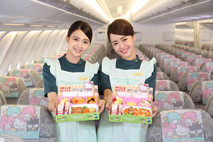 Chuyến bay lòng vòng để hành khách đỡ nhớ du lịch - 2
