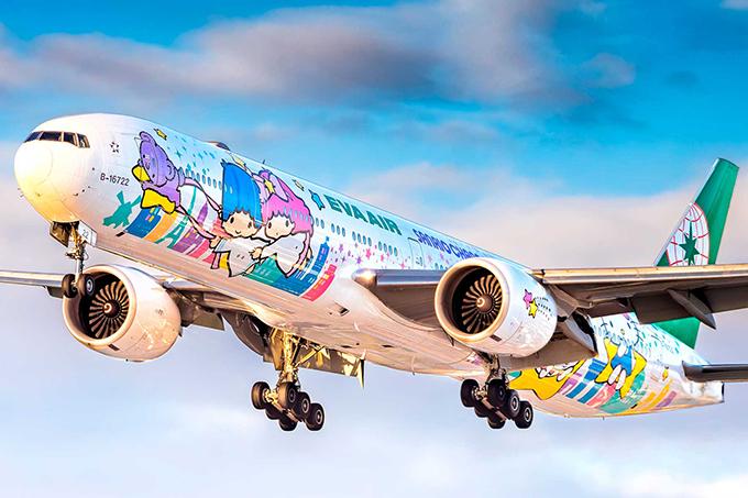Chuyến bay lòng vòng để hành khách đỡ nhớ du lịch