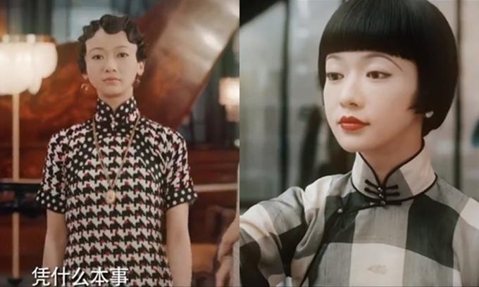 Hai kiểu tóc của Ngô Cẩn Ngôn đều bị chê xấu.