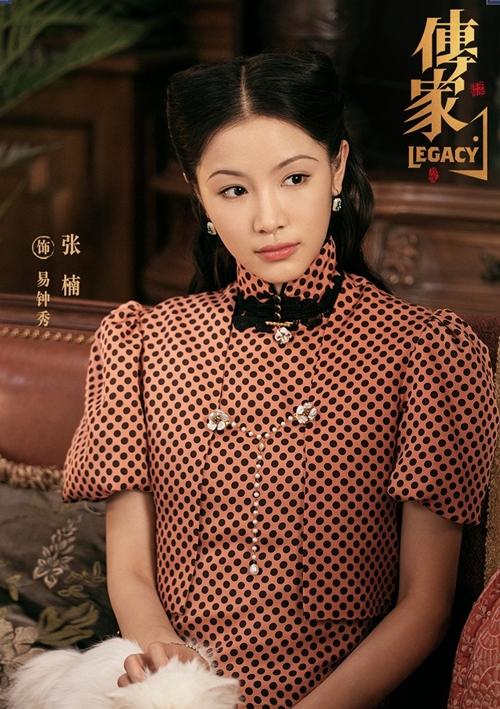 Trương Nam vai em gái út.