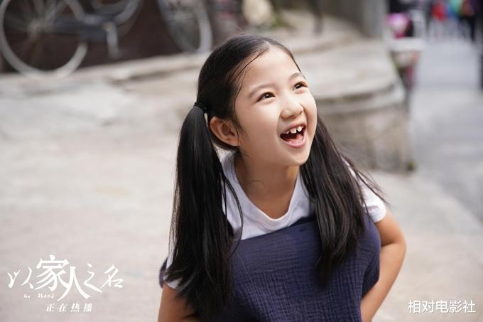 Gương mặt bầu bĩnh, đôi mắt to tròn, hai chiếc răng cửa to và thưa, Tùng Thượng là hiện thân hoàn hảo của nhân vật Tiểu Tiêm Tiêm. Cô bé lột tả rất tự nhiên vẻ ngây ngô, nghịch ngợm, có một chút ngổ ngáo nhưng rất ngọt ngào của nữ chính thuở nhỏ.