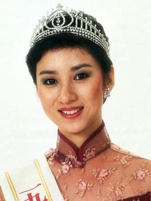 Hoa hậu Tạ Trữ.