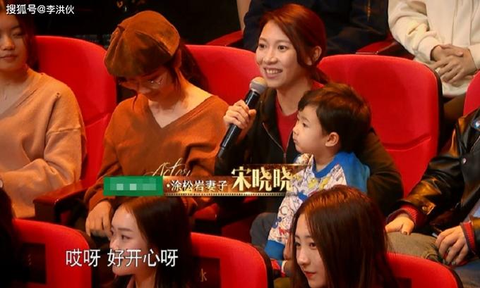 Vợ con Đồ Tùng Nham tới trường quay cổ vũ anh thi Tôi chính là diễn viên.