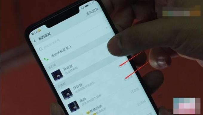 Trong một khung hình đặc tả màn hình điện thoại của nhân vật Hứa Huyễn Sơn (người tình của Lâm Hữu Hữu), trang cá nhân của Lâm Hữu Hữu (trên) và Trần Dữ (dưới) hiện ra với cùng một ảnh đại diện.