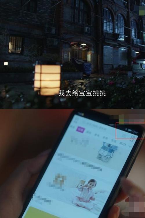 Chung Hiểu Cần trở về nhà khi trời đã sập tối. Nhưng sang cảnh kế tiếp, màn hình điện thoại của cô hiện 13:10.