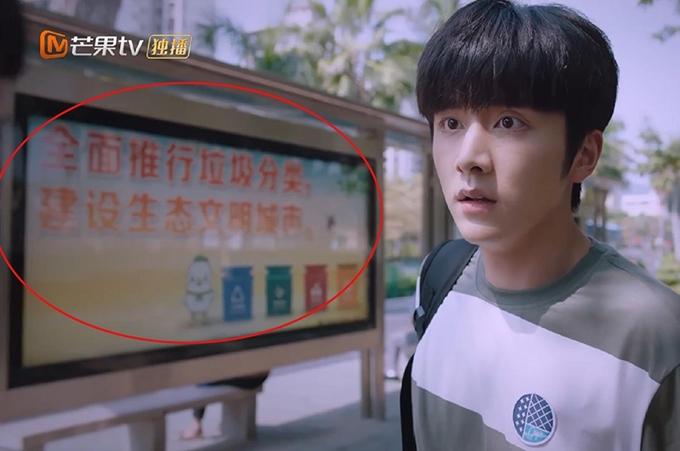 Khi Tử Thu nhận nhầm một phụ nữ trên phố là mẹ mình, bên cạnh chỗ anh đứng có tấm biển quảng cáo đề biểu ngữ: Thúc đẩy toàn diện phân loại rác, xây dựng hệ sinh thái văn mình. Cư dân mạng cho rằng chiến dịch phân loại rác chưa xuất hiện tại Trung Quốc vào năm 2009.