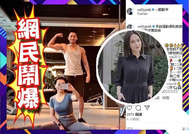 Lại Hoằng Quốc đăng ảnh tập gym, giữa lúc vợ cũ bị tai nạn.