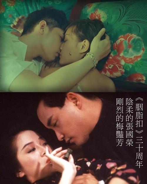 Khoảnh khắc ân ái giữa Noo và Hồ Thu Anh có góc quay từ trên xuống, mang đến cảm giác từa tựa như cảnh thân mật giữa Mai Diễm Phương và Trương Quốc Vinh trong phim Yên Chi Khâu.